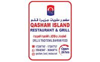 Qasham Island Grill